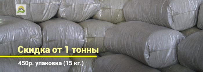 skidka1