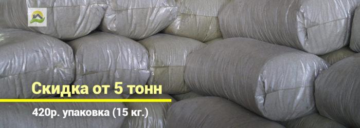 skidka12